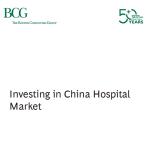 investing-china-hospital-market-tcm9-161836.png