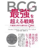 Beyond-Great-JP.jpg