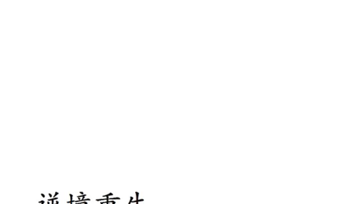 12feb2015-tcm9-161856.png