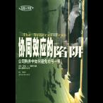 synery-trap-cn-tcm9-165495.png