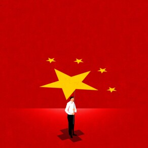 Opportunities Open Up in Chinese Private Health Insurance - Insurance