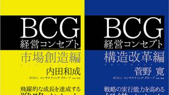 book-series-tcm9-133887.png