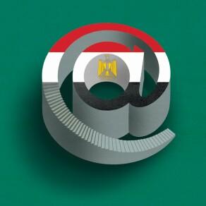 Technology Industries - Egypt's Internet Future