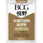 bcg-way-art-of-business-marketing-tcm9-165503.png